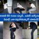 Japan Corporate Workers Sleeping on Streets During Their 60-Hour Weeks