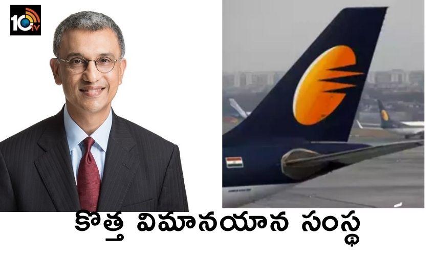 Former Jet Airways CEO