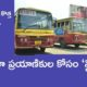 Ksrtc `safe Stay' To Womens (1)