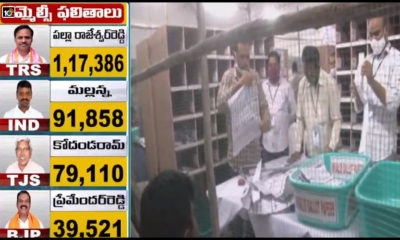 Mlc Election Counting