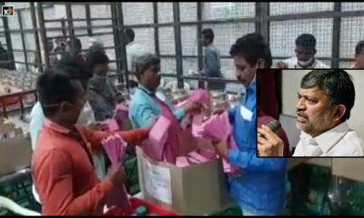 Mlc Election Counting 4th Day