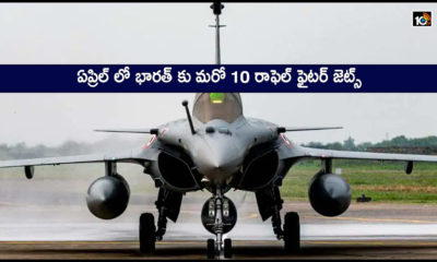 Major Boost For Iaf