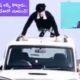 Man Does Push Ups On Roof Of Moving Car In Viral Video