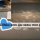 Man Paints 2.5 Km Road With Love Message (2)