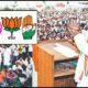 Nagarjuna Sagar By Poll