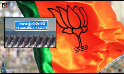 Nagarjunasagar Bypoll Bjp