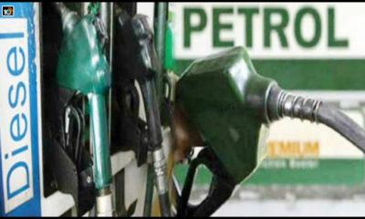No Proposal To Bring Petrol