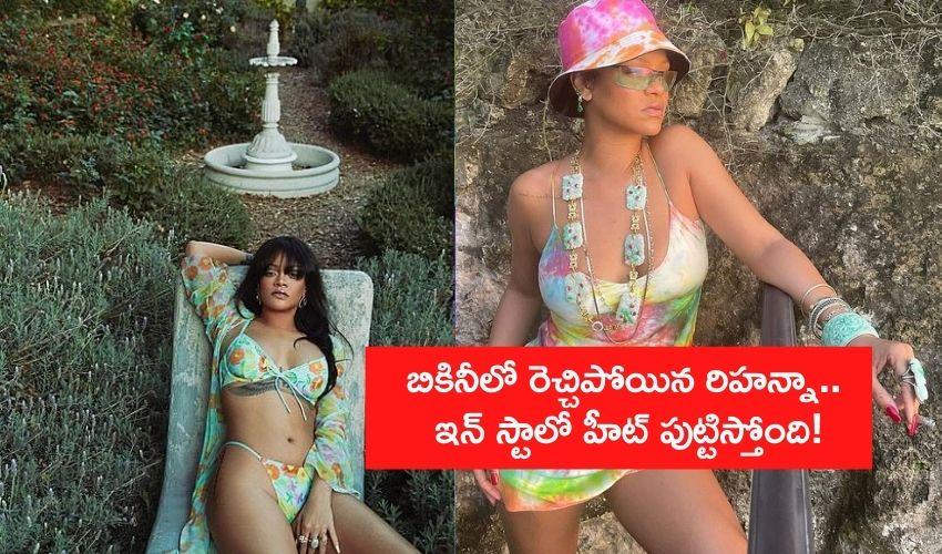 Rihanna in sizzling floral bikini for Savage X Fenty campaign