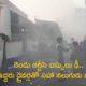Road Accident In Vizianagaram