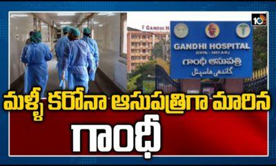 Schools, Collges Shutdown In Telangana Amid Covid Fear
