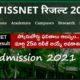 Tissnet 2021 Result Live Updates