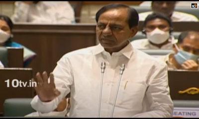 Telangana State Anthem Not Yet Decided