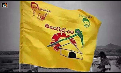 Telugu Desam Party