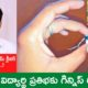 Telugu student Nadamuni
