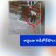Tirupati Temple Robbery