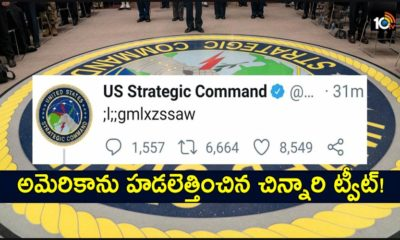 Us Strategic Command