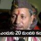 Uttarakhand Chief Minister's