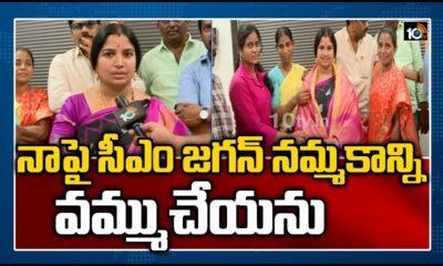 Vijayawada New Mayor Rayala Bhagyalakshmi