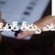 Telangana MLC Polling
