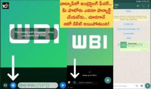 Whatsapp working on self-destructing photos future update