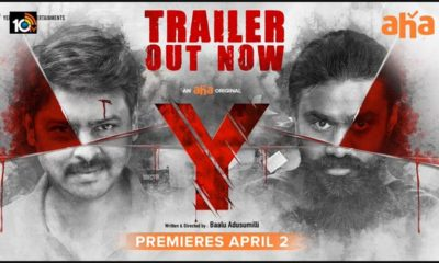 Y Movie Trailer