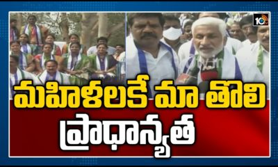 Ycp Mp Vijayasai Reddy On Vizag Mayor Candidate