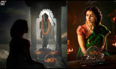 Alia Bhatt As Sita From Rrr Movie