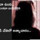 Aligarh Girl Rape