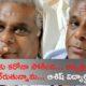 Asish Vidhyardhi Tested Positive