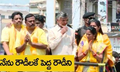 vijayawada Mayor