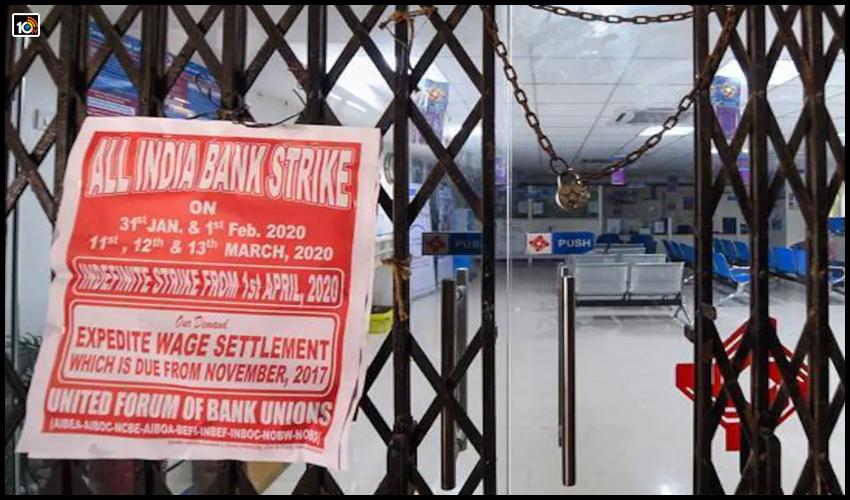 bankers-on-strike