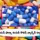 Bharath Biotech Covid Capsule