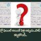 Bihar Board Class 12th Answer Key 2020 Released