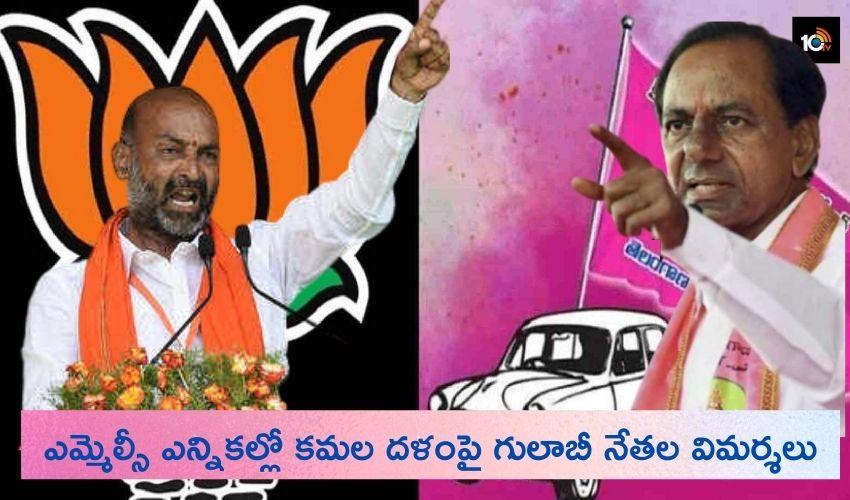 bjp vs trs in mlc elections