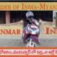border of India villege