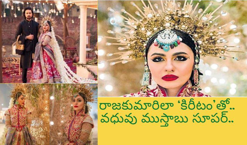 bridal innovative decoration wedding