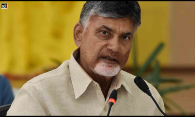 Cid Notices To Former Ministers Chandrababu With Legal Experts