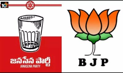 Clarity On Tirupati Seat Who Is The Bjp Candidate1