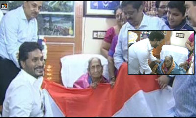 Cm Jagan Honored Pingali Venkayya Family Members