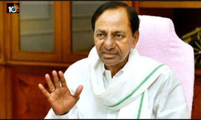 Cm Kcr Announcement On Telangana Government Employees Prc Tomorrow1