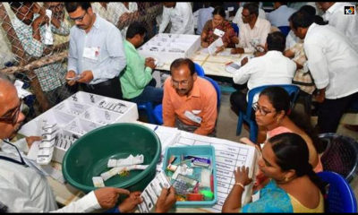 Counting Of Second Priority Votes In Nalgonda Khammam Warangal Mlc Elections1