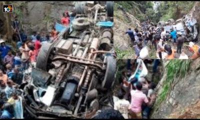 Crowded Bus Crashes Into Precipice In Sri Lanka Kills 1430 Injuries