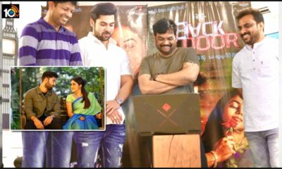 Director Puri Jagannadh Launches Back Dore Movie Song1