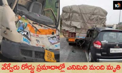 Eight Died In Road Accidents
