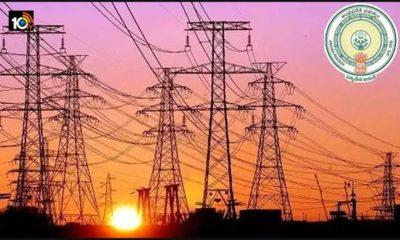 Electricity Demand Detect