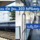 Empty Train 103 Kilometers Journey