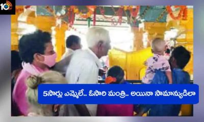 Ex Mla Visits Temple In Queline As A Common Man