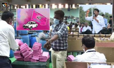 Excitement In Telangana Mlc Elections1