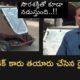 Farmer Built Electric Vehicle
