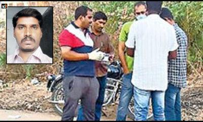 Government Teacher Killed For Asking Money